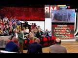 Прямой эфир - Именем революции: О чём молчит Украинская гласность? (21.03.2014) Telepult.info