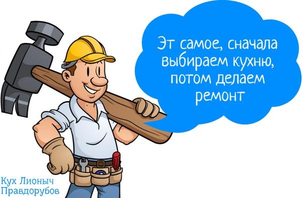 Фото №456240342 со страницы Olya Savinskaya