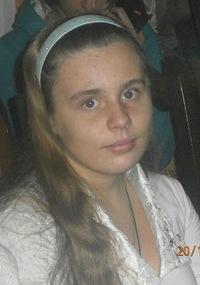 Полина Мисько, 11 марта 1999, Апшеронск, id181925623