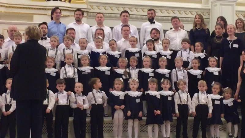 На концерте внука в Капелле. Хор имени ДунаевскогоАничкова дворца