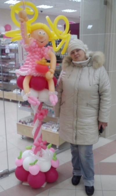 Наталья Бухтенко, 10 ноября , id132465193
