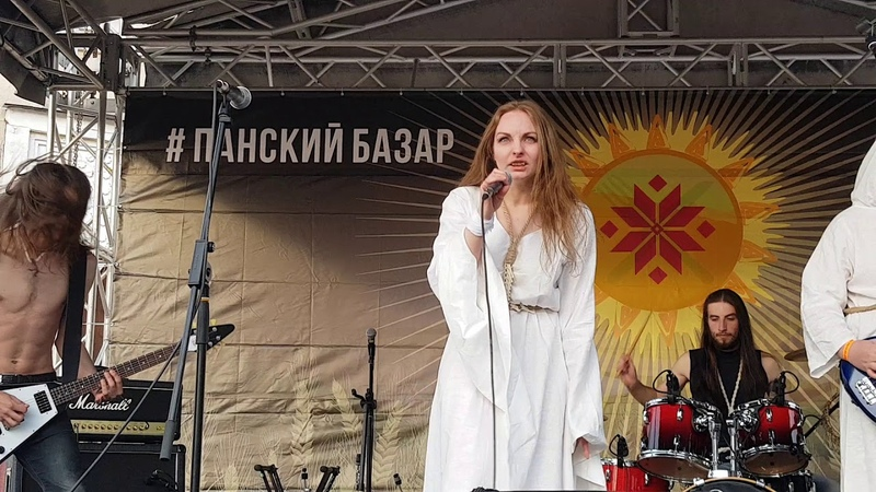 Dymna Lotva - Палын (live at Kupalskaje Kola 2018 fest)