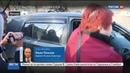 Новости на Россия 24 В тюрьме Севастиди похудела и похорошела