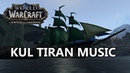 Kul Tiran Music Battle for Azeroth Music