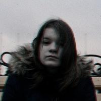 Екатерина Веприк