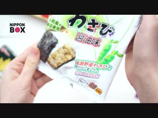 Водоросли нори в кляре - Японские сладости