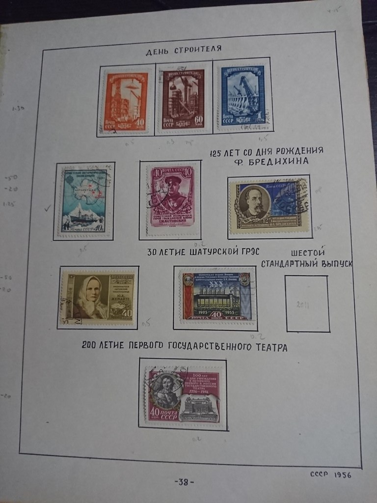сколько марок клеить на почтовую открытку по россии демодекса избавиться
