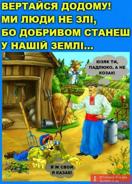 Нидерланды готовы помочь Украине с реструктуризацией шахт - Цензор.НЕТ 4773