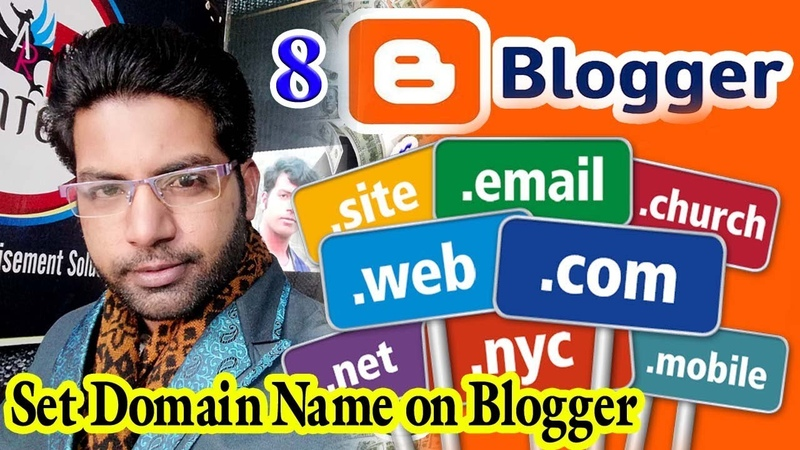 How to Connect a Custom Domain Name to Blogger / Blogspot Website or Blog