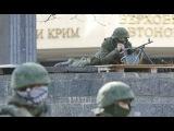 Россия введет войска на Украину в Крым