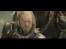 Warcraft в Средиземье