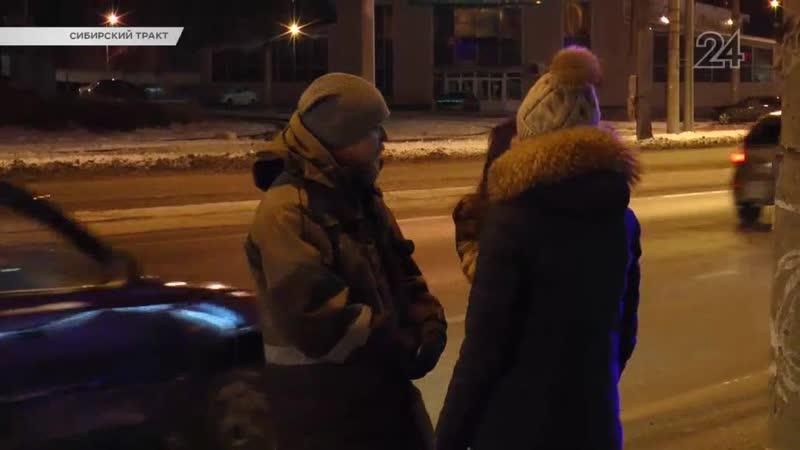 На Сибирском тракте автомобиль Ford столкнулся с маршрутным автобусом