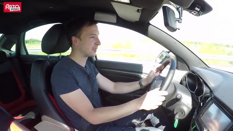 [AutoreviewRu] Измеряем разгон и максималку, гоняем по кроссовой трассе. Лада Веста Спорт: тест в Тольятти
