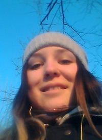 Ирина Пунгина