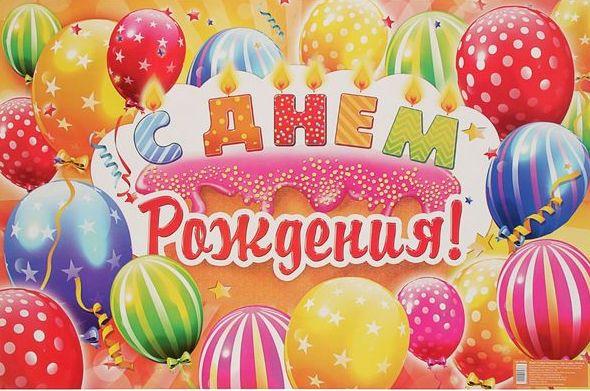 Смешная открытка василине с днем рождения