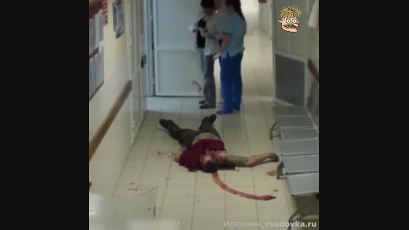 Мизандрия на больничке