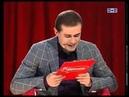 Real Comedy Дуэт имени Чехова Звонок в Награ банк