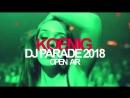 26 МАЯ 2018 KOENIG DJ PARADE 2018 АЛЫЕ ПАРУСА