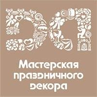 svadebnie-yoshkar-ola-tsveti-dostavka-krug-ittena