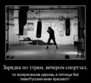 Стас Крюков фотография #10