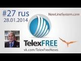 TelexFree News #27 Rus. Новости от Карлуша Кошты #27 от 28.01.2014 (русский перевод)