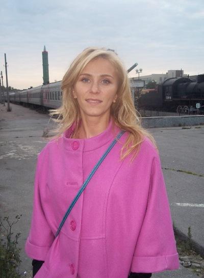 Ольга Горбенко, 2 апреля , Санкт-Петербург, id132374153