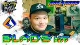Blade by GeekVape 235W TC Kit В целом Годный Боксмод