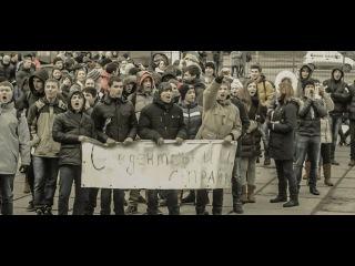 Ukrainian revolution | vayda prod.