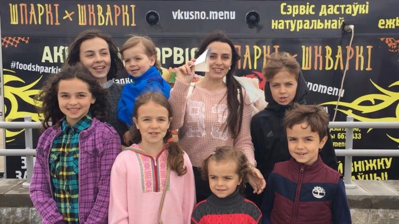 Город счастливых семей