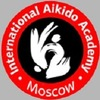 Интернациональная Академия Айкидо Москва