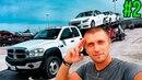 Дальнобой США. Работа на пикапе автовозе без CDL. Рай для автоблогера. США [2018] 40