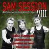 SAM SESSION. Фестиваль разножанровой рок-музыки