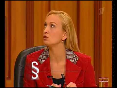 Федеральный судья (08.12.2006 г.)