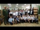 Урок мужества, ученики 3-го класса 4-й школы Анапы и Ветераны ВС РФ встретились в Центральной библиотеке.