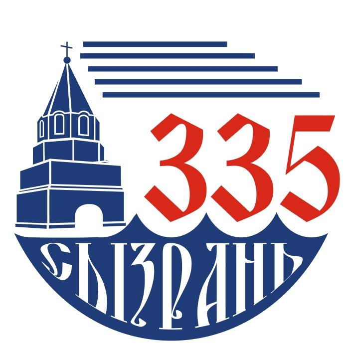 335 Сызрань КПРФ