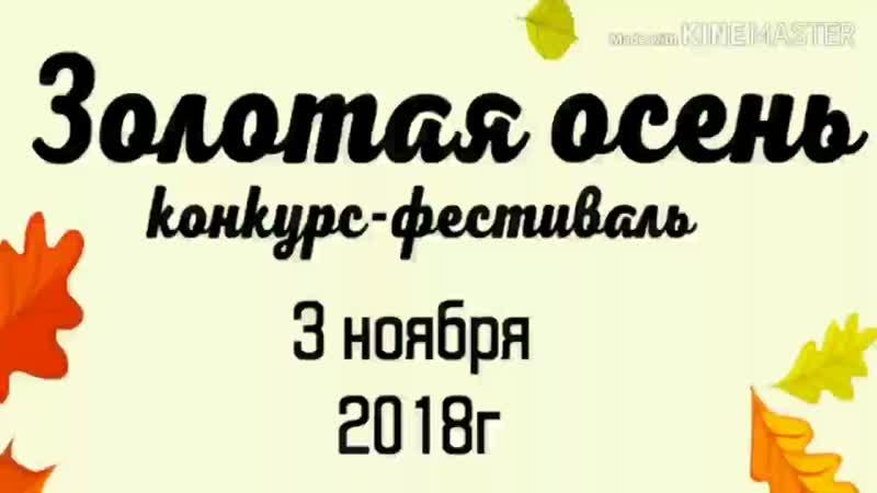 Анастасия Барвинко Листья