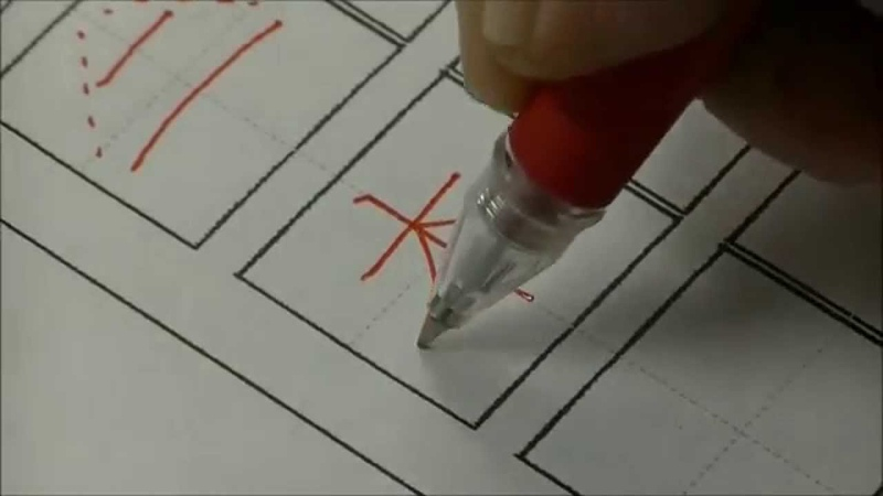 超簡単! 小学一年生で習う漢字の書き方 5 5 How to write the elementary school of Kanji