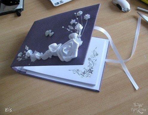 Книга пожеланий с обложкой из бумаги (9 фото) - картинка