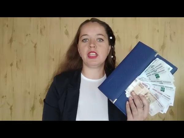 5 видов дохода ВАТСАП 79141359825