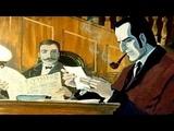 Мультфильм шерлок холмс и доктор ватсон