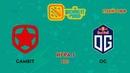 Gambit vs OG (карта 1), The Bucharest Minor | Плей-офф
