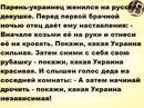 Кирилл Дружинин фото #6