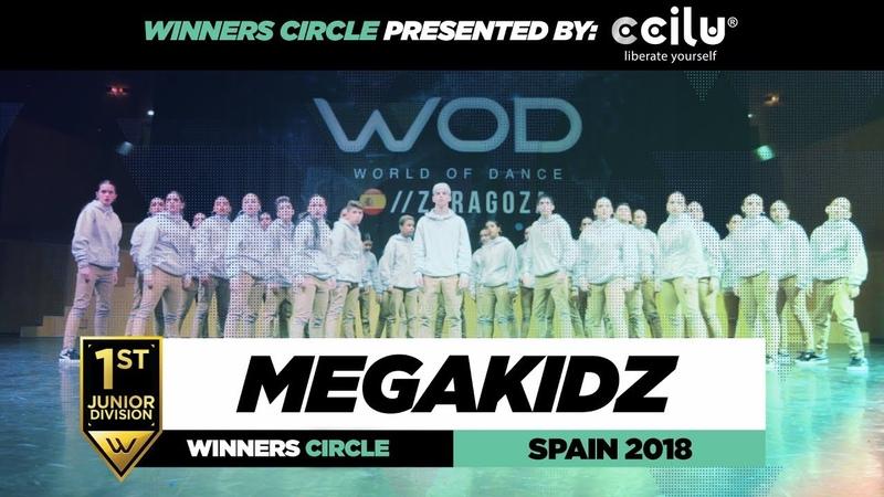 MEGAKIDZ | 1st Place Jr Team | Winners Circle | World of Dance Spain Qualifier 2018 | WODSP18 | Danceproject.info