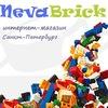 Магазин Brickarms Брикармс Брикмания NevaBrick