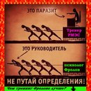 Павел Фролов фото #9