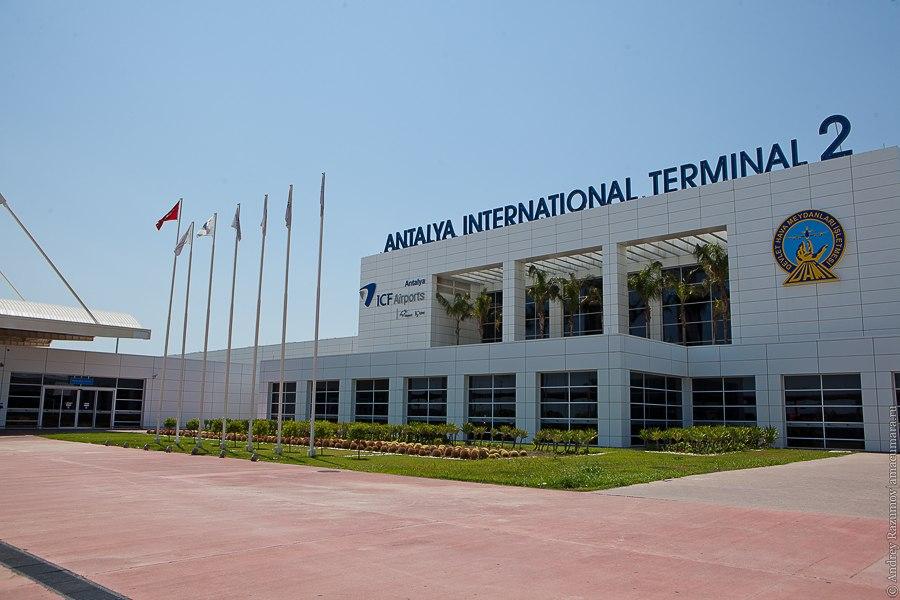 аэропорт Анталия Пулково 3