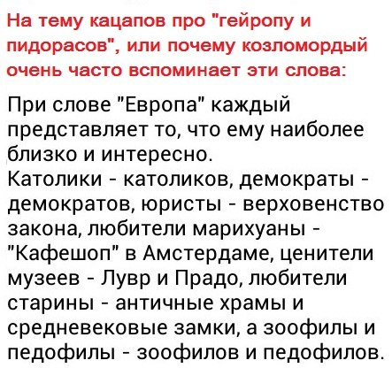 """В """"Правом секторе"""" заявили, что их символику используют кандидаты-самозванцы - Цензор.НЕТ 1918"""