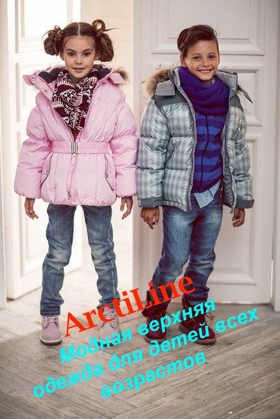 интернет магазин одежда для куклы tween
