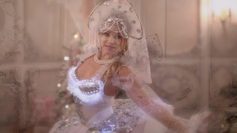 снегурочка балерина