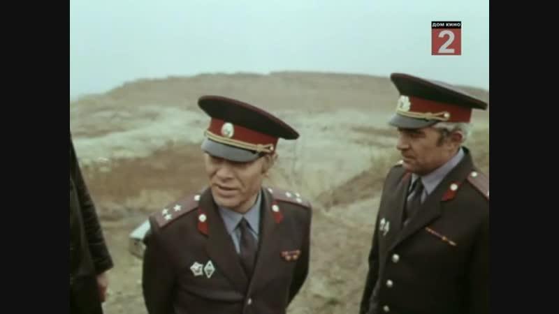 Выгодный контракт детектив СССР 1979 4 серии